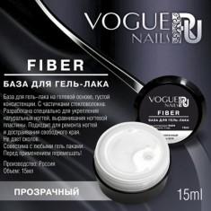 Vogue Nails, База для гель-лака Fiber, 15 мл