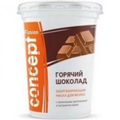 Concept Fusion Mask Hot Chocolate - Маска для волос энергизирующая, Горячий шоколад, 450 мл Concept (Россия)