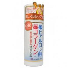 глубокоувлажняющее молочко с наноколлагеном meishoku hyalcollabo milky lotion