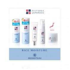 набор средств по уходу за кожей momotani nj rice moisture set