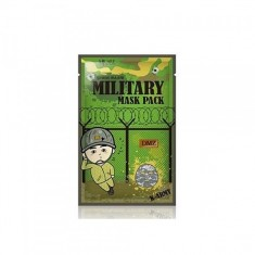 маска для лица мужская mijin military mask