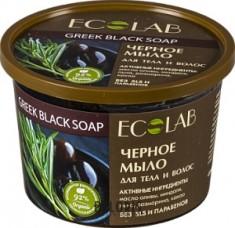 Мыло для тела EcoLab