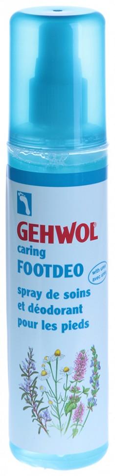 GEHWOL Дезодорант ухаживающий для ног 150 мл