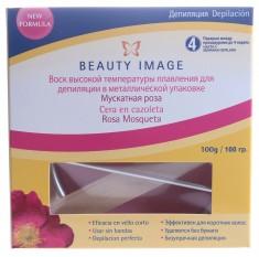 BEAUTY IMAGE Воск горячий в круглой металлической упаковке розовый, мускатная роза 100 г