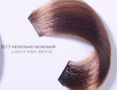 L'OREAL PROFESSIONNEL 8.13 краска для волос / ДИАРИШЕСС 50 мл LOREAL PROFESSIONNEL