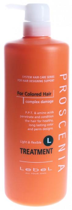 LEBEL Маска по уходу за волнистыми волосами / PROSCENIA TREATMENT L 980 мл