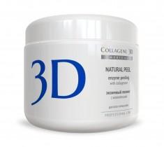 MEDICAL COLLAGENE 3D Пилинг с коллагеназой / Natural Peel 150 мл