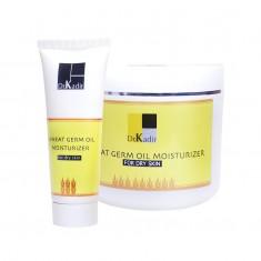 Dr. KADIR Крем увлажняющий для сухой кожи Масло зародышей пшеницы / CREAMS AND MOISTURIZERS 75 мл DR KADIR