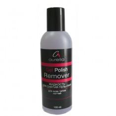 AURELIA Жидкость для снятия гель-лака / Gel Polish Remover GELLAK 100 мл