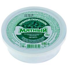 Порошок зубной ФИТОКОСМЕТИК Мятный 75 г
