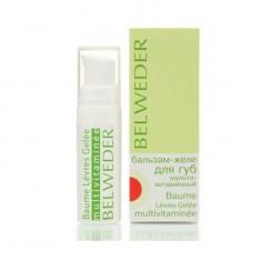Бельведер бальзам-желе для губ мультивитаминный 5мл BELWEDER