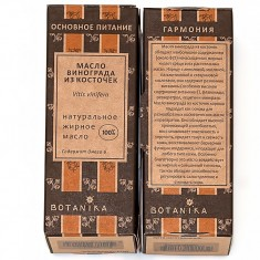 Масло жирное 100% Винограда из косточек 30мл Ботаника BOTANIKA