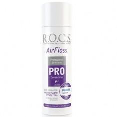 Рокс PRO Жидкость для ирригатора 75мл ROCS