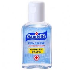 Санитель гель для рук без отдушки с витамином Е 50мл Sanitelle
