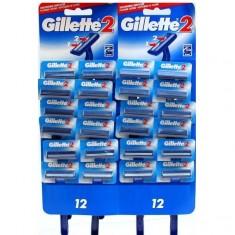 Gillette Бритвенный станок одноразовый мужской Gillette2 блистер 24шт