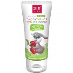 Сплат/Splat Kids детская зубная паста 2-6лет ЗЕМЛЯНИКА-ВИШНЯ 50мл