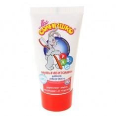 Мое Солнышко Зубная паста Мультивитамин 65г МОЕ СОЛНЫШКО