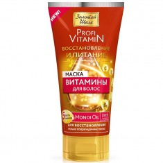 Золотой шелк Маска Витамины для волос Восстановление и питание 150мл ЗОЛОТОЙ ШЕЛК
