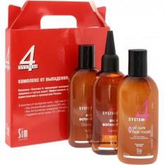 Sim Sensitive Система 4 комплекс от выпадения волос шампунь 100мл, маска 100мл, сыворотка 100мл