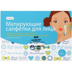 Сеттуа Салфетки для лица матирующие N50 CETTUA