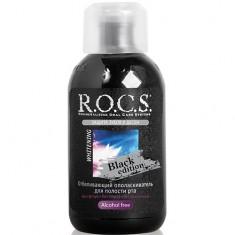 Рокс/Rocs Black Edition ополаскиватель отбеливающий 400 мл