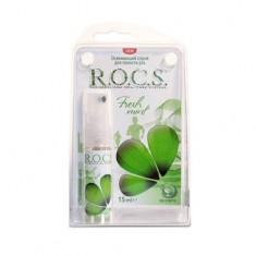 Рокс/Rocs Спрей для полости рта