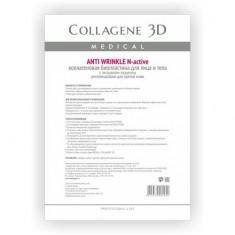 Коллаген 3Д ANTI WRINKLE Биопластины для лица и тела N-актив с плацентолью А4 Collagene 3D
