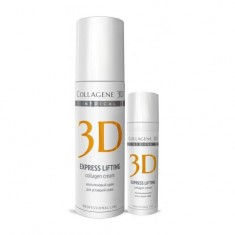 Коллаген 3Д Express Lifting Крем для лица 30 мл Collagene 3D