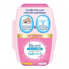 Biore Салфетки для снятия макияжа 44шт