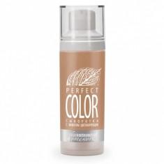 Премиум (Premium) Сыворотка осветляющая с эффектом цветокоррекции Perfect Color 30 мл
