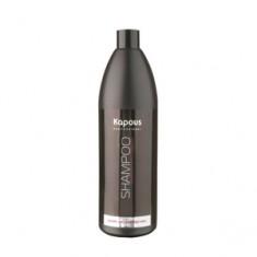 Шампунь для окрашенных волос, 1000 мл (Kapous Professional)