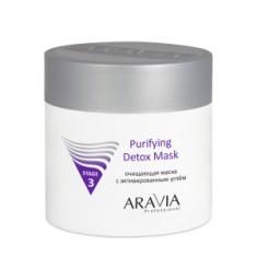 Очищающая маска с активированным углём, 150 мл (Aravia Professional)