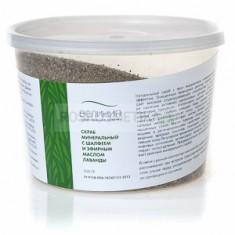 Скраб минеральный с шалфеем и маслом лаванды для тела, 500 г (Велиния)
