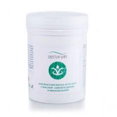Альгинатная маска анти-акне с маслом чайного дерева и миоксинолом, 200 г (Велиния)