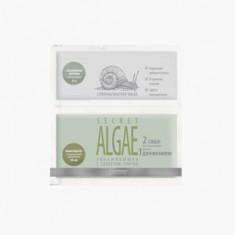 Суперальгинатная маска увлажняющая Secret Algae, 1 шт. (Premium)