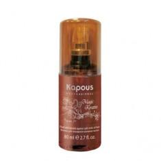 Флюид с кератином для секущихся кончиков волос, 80 мл (Kapous Professional)
