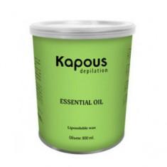 Жирорастворимый воск с экстрактом масла арганы в банке, 800 мл (Kapous Professional)