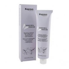 Крем для огрубевшей кожи, склонной к трещинам, 150 мл (Kapous Professional)