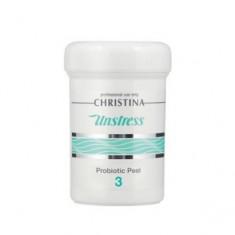 Пилинг-пробиотик, шаг 3, 250 мл (Christina)