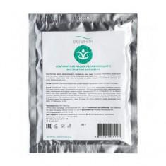 Альгинатная маска увлажняющая с экстрактом алоэ вера, 30 г (Велиния)