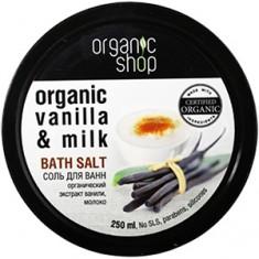 Соль для ванн