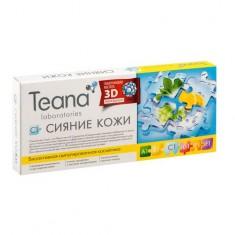 Teana/Теана Сыворотка Сияние кожи 10 ампул по 2мл