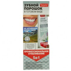 Порошок зубной ФИТОКОСМЕТИК НАРОДНЫЕ РЕЦЕПТЫ на алтайской белой глине 45 мл