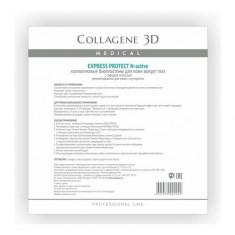 Коллаген 3Д EXPRESS PROTECT Биопластины для глаз N-актив с софорой японской № 20 Collagene 3D