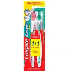 Колгейт Зубная щетка Навигатор плюс средняя 1+1 бесплатно COLGATE