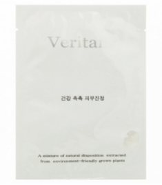 Маска для лица JAYEONMAPPING Veritana nutrition mask 23г