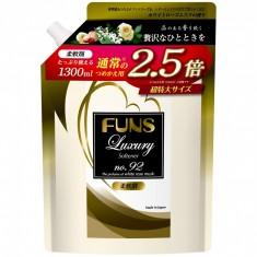 Funs Кондиционер парфюмированный для белья с ароматом белой мускусной розы ЗБ,1300 мл