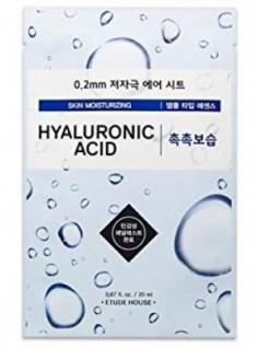 Маска c гиалуроновой кислотой ETUDE HOUSE 0.2 Therapy Air Mask Hyaluronic Acid Moisturizing 20мл