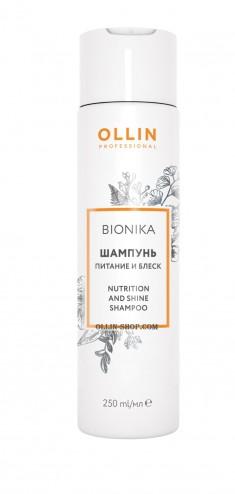 OLLIN PROFESSIONAL Шампунь Питание и блеск / OLLIN BIONIKA 250 мл