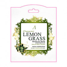Маска альгинатная для проблемной кожи Anskin Herb Lemongrass Modeling Mask / Refill 25гр